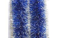 Новогодний дождик синий с серебром 100 мм