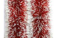 Новогодний дождик красный с белым 100 мм