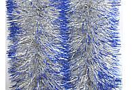 Новогодний дождик серебро с синим 100 мм