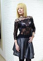 Женская юбка  Rinascimento