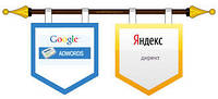 Google adwords интернет реклама