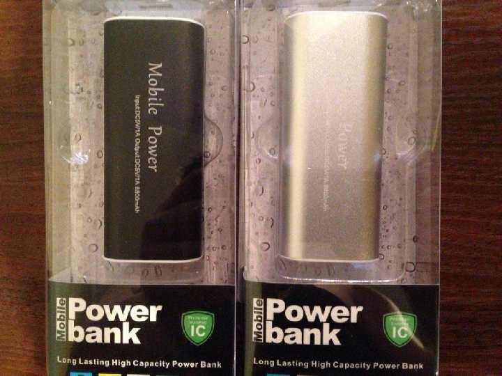 Зарядное аккумулятор Power Bank 8800 mAh