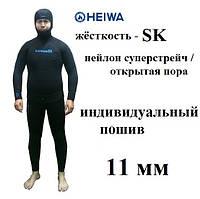 Пошив гидрокостюма на заказ 11мм Heiwa SK; нейлон U.MAX суперстрейч