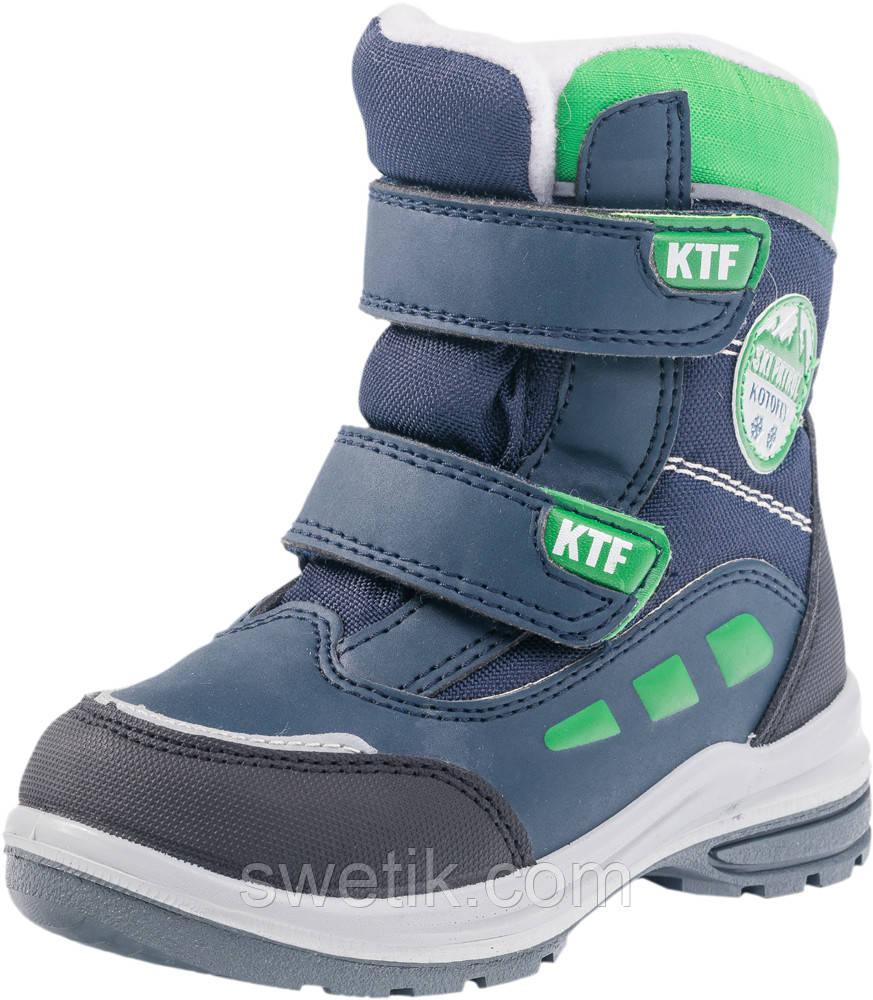 0c4cac062 Мембранная обувь ТМ