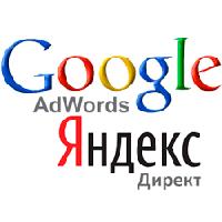 Создание рекламы в google adwords
