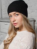 Шапка женская зимняя, вязаная «Мода», черная