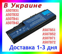 Батарея Acer ICY70, JDW50, MS2221, ZD1, LAS07B31, AS07B61, lX.ARY0X.067, 5200mAh, 10.8v -11.1v