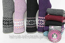Носок женский Ангора+махра № 508  (уп. 12 шт), фото 2