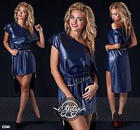 Экстравагантное синее платье кожзам