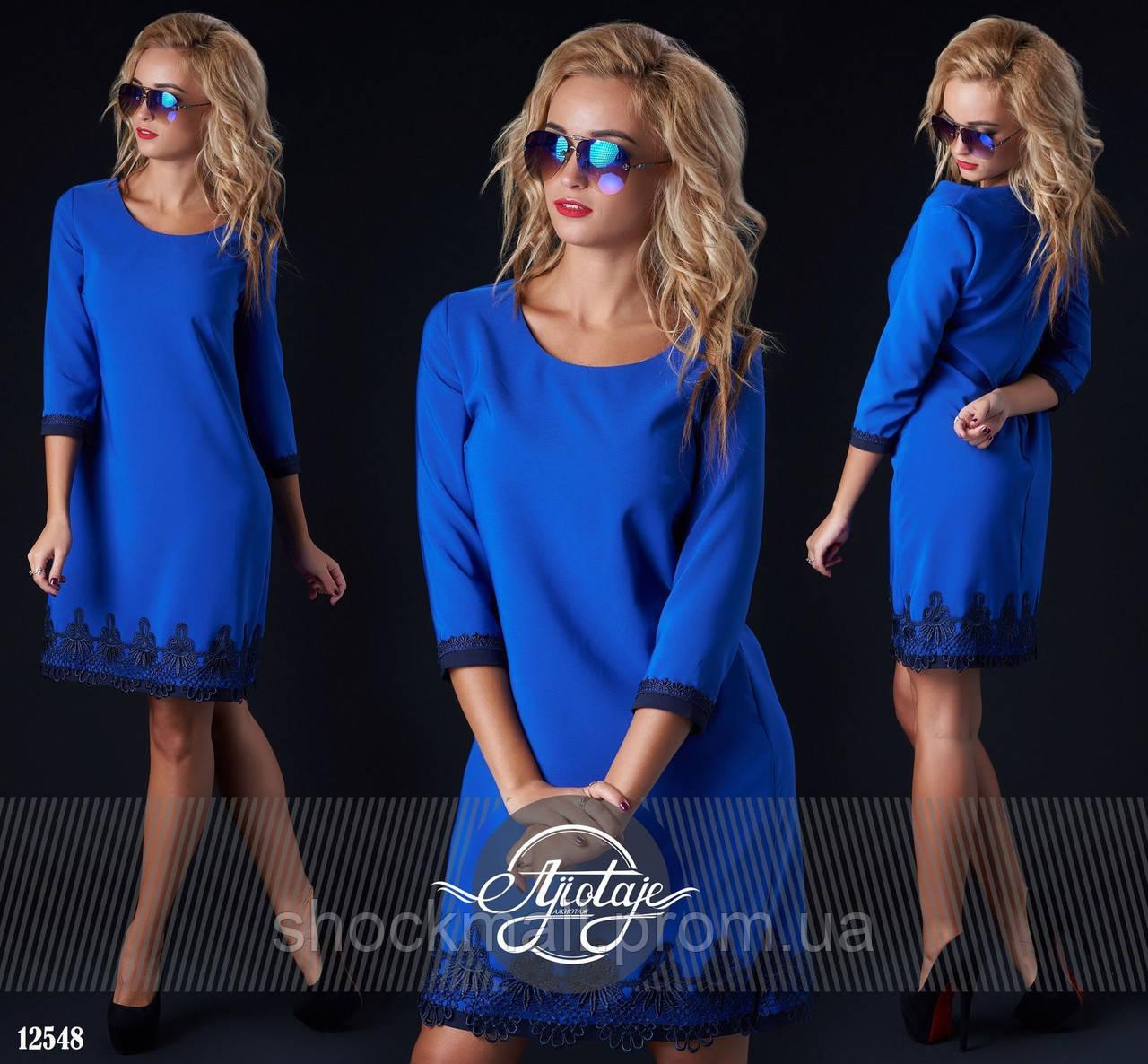 90ba0b821e5 Синее платье с черным кружевом