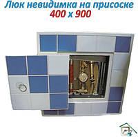Ревизионный люк под плитку на присоске 400х900