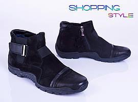 Мужские зимние ботинки с матовой кожи