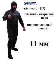 Гидрокостюм для подводной охоты индивидуальный пошив 11мм Heiwa EX; гладкий / открытая пора