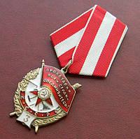 Орден Боевого красного знамени БКЗ № 3, фото 1