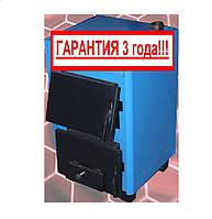 14 кВт Котлы Твердотопливные OG-14