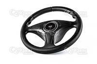 Рулевое колесо ВАЗ 2101, 2102, 2103, 2104, 2105, 2106, 2107 (руль) Гранд-Спорт
