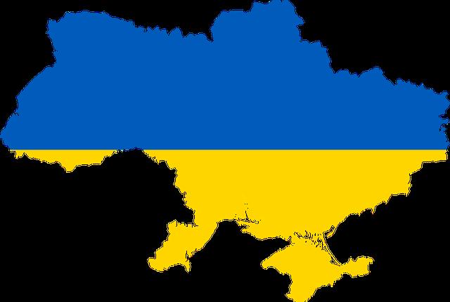 вся Украина
