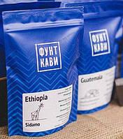 Фунт кави- продукт премиум класса за честные деньги