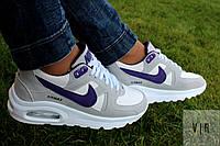 Nike Air Max сиреневые