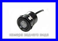 Камера Заднего Вида для Авто Car Cam 185