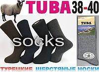 """Носки женские  шерсть без махры  """"TUBA"""" Турция  НЖЗ-230"""