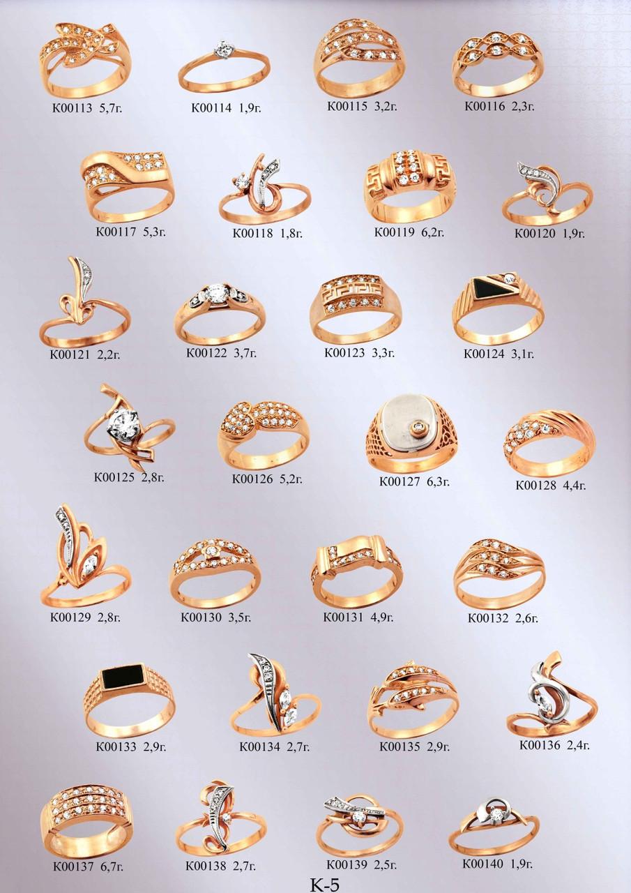 Ювелирные золотые украшения в магазине Злато купить из