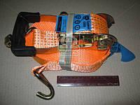 Стяжка груза, 3t. 50mm.x14m.(0.5+13.5) прорезин. ручка  DK-3906