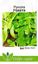 Семена рукколы Рокета 0,5 г
