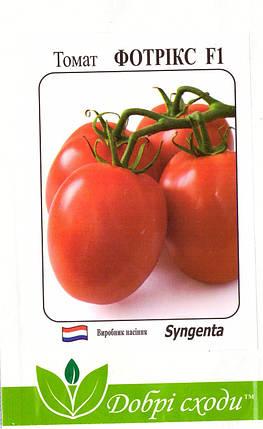Насіння томату Фортікс F1 20шт ТМ ДОБРІ СХОДИ, фото 2