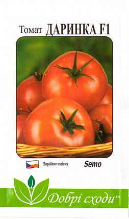 Семена томата Даринка F1 10шт ТМ ДОБРІ СХОДИ, фото 2