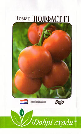 Насіння томату Полфаст F1 0,05 г ТМ ДОБРІ СХОДИ, фото 2