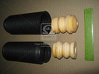 Пыльник амортизатора комплект AUDI, BMW, HONDA, VW передний (Производство SACHS) 900 006