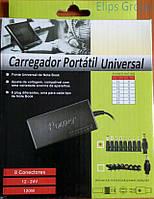 Адаптер My – 120W (Laptop) 4,5A, Коробка