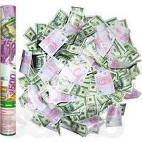 Хлопушка пневматическая Евро доллар 40 см