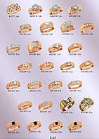 Перстень 585 пробы