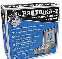 Инкубатор «Рябушка-2» ИБ-70 на 70 яиц с Автопереворотом,терморегулятор Цифровой(Литой корпус пенопласта)