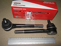 Наконечник тяги рулевой ВАЗ 2121 внутренний (кт. 2 штуки ) (Производство ОАТ-ВИС) 21210-341410000