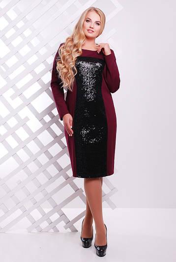 Женское платье больших размеров Асти бордо