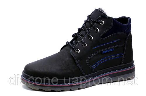 Ботинки зимние Gore Tex, мужские, на меху, натуральная кожа, черные с синим