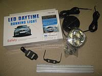 Огни ходовые Круглые, 4 диода (SMD 5050) DRL-D045