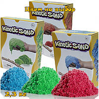 Кинетический песок цветной 3 цвета, 3 кг