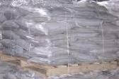 Лабомид (мешок 25кг)