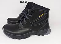 Зимние кожаные ботинки для мальчика, размер 32-39