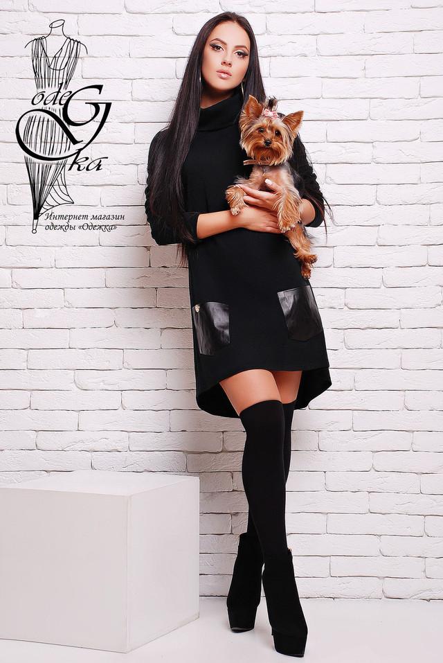 Подобные товары Женского модного платья Дебора-2