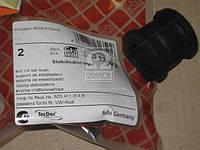Втулка стабилизатора AUDI (Производство Febi) 31350