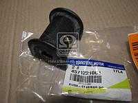 Втулка стабилизатора заднего (Производство SsangYong) 4571221001