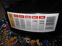 Цепи противоскольжения 12мм. KN60 2 штуки  DK481-KN60