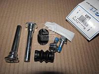 Комплект направляющей гильзы D7069C (Производство ERT) 410075