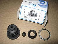 Ремкомплект, рабочий цилиндр D3190 (Производство ERT) 300189