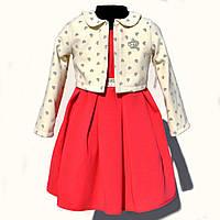 Модное детское платье с пышной юбкой и теплым пиджачком.98р.
